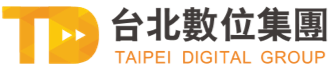 台北數位集團