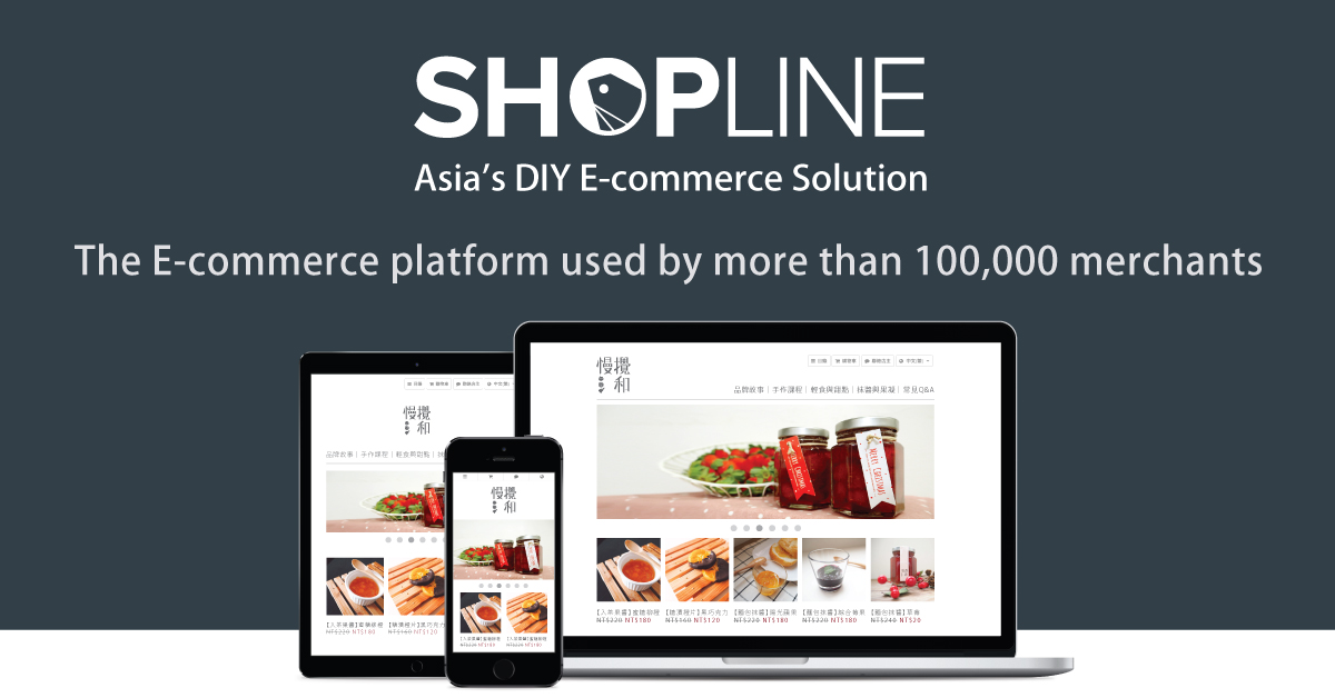 SHOPLINE | Your One-Stop e-Commerce Solution